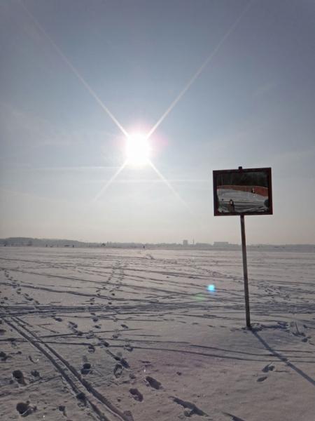Tempelhofer Feld im Winter